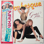 Arabesque - Greatest Hits